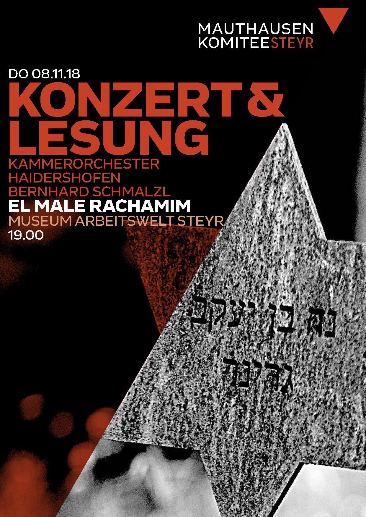 Konzert El Male Rachamim Vorderseite